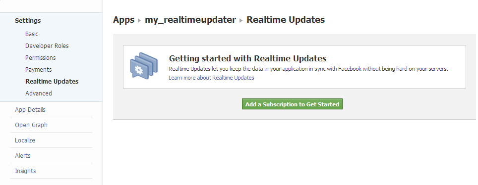 real_time_before_update